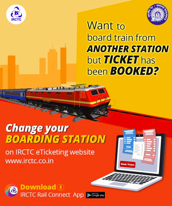 Change Boarding Station Online Via IRCTC