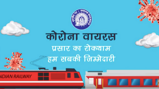 Indian Railway Officially Cancels Booking Till 30 April 2020