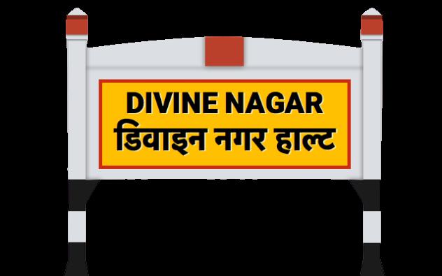 Divine Nagar Station DINR